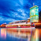 Schifffahrt-Wien-City-Cruise
